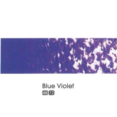 پاستل گچی MPV Gallery ArtistBlue Violet